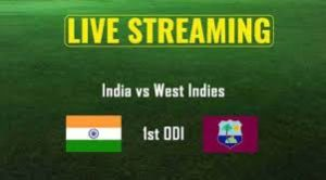 India Vs West Indies Cricket Match