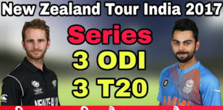 India Vs New Zealand Tour Schedule Information