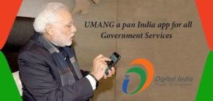 Umang App Features in hindi