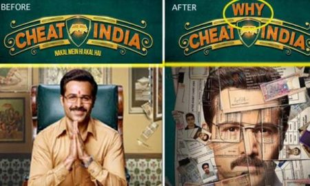 cheat india title change