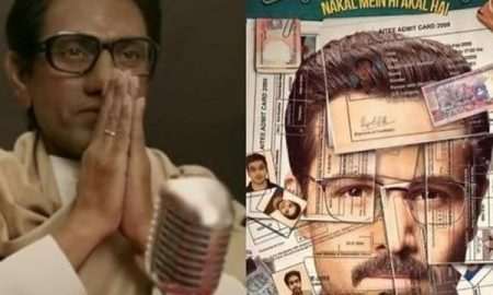 thakrey and cheat india