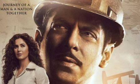 Bharat Day 1 Box Office Collection